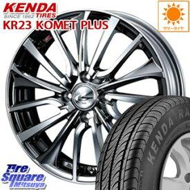 【Rカードでポイント最大21倍 2月25日限定】 KENDA ケンダ KOMET PLUS KR23 サマータイヤ 155/55R14 WEDS 36323 レオニス VT ウェッズ Leonis ホイールセット 4本 14インチ 14 X 4.5 +45 4穴 100