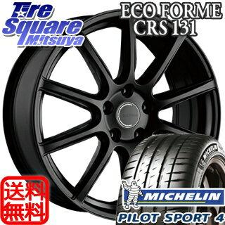 ミシュラン PILOT SPORT 4 サマータイヤ 235/45R17ブリヂストン ECOFORM エコフォルム CRS131 ホイール 4本セット 17インチ 17 X 7.5(AO) +45 5穴 112