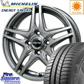 ミシュラン ENERGY SAVER + エナジーセイバープラス 正規品 サマータイヤ 185/55R15 HotStuff WAREN ヴァーレン W04 4本 ホイールセット 15インチ 15 X 5.5 +50 4穴 100