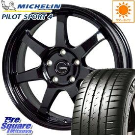ミシュラン PILOT SPORT4 正規品 サマータイヤ 225/50R17 HotStuff G-SPEED G-03 ブラック ホイールセット 4本 17インチ 17 X 7 +48 5穴 114.3