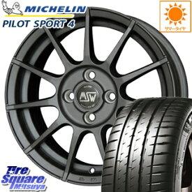 ミシュラン PILOT SPORT4 輸入品 サマータイヤ 205/55R16 MSW by OZ MSW85 ホイールセット 4本 16インチ 16 X 6.5 +30 4穴 98