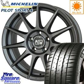 ミシュラン PILOT SPORT4 輸入品 サマータイヤ 205/55R16 MSW by OZ MSW85 ホイールセット 4本 16インチ 16 X 6.5 +38 5穴 98