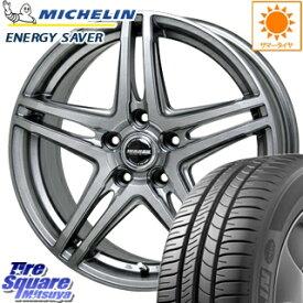 ミシュラン ENERGY SAVER MO エナジーセイバー 正規品 サマータイヤ 195/65R16 HotStuff WAREN ヴァーレン W04 4本 ホイールセット 16インチ 16 X 6.5 +53 5穴 114.3