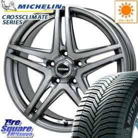 ミシュラン CROSSCLIMATE クロスクライメイト SUV 正規品 オールシーズンタイヤ 225/65R17 HotStuff WAREN ヴァーレン W04 4本 ホイールセット 17インチ 17 X 6.5 +53 5穴 114.3