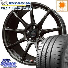 ミシュラン Pilot Sport Cup2 正規品 サマータイヤ 225/40R18 HotStuff クロススピード RS9 ハイパーエディション 軽量 ホイールセット 4本 18インチ 18 X 7.5 +38 5穴 114.3