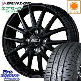 DUNLOP ダンロップ エナセーブ EC204 ENASAVE サマータイヤ 155/60R15 MANARAY SCHNEDER SQ27 ブラック ホイールセット 4本 15インチ 15 X 4.5 +45 4穴 100