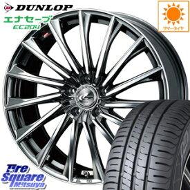 DUNLOP ダンロップ エナセーブ EC204 ENASAVE サマータイヤ 155/60R15 WEDS ウェッズ Leonis レオニス CH ホイールセット 4本 15インチ 15 X 4.5 +45 4穴 100