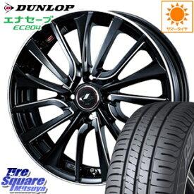 DUNLOP ダンロップ エナセーブ EC204 ENASAVE サマータイヤ 155/60R15 WEDS ウェッズ Leonis レオニス VT ホイールセット 4本 15インチ 15 X 4.5 +45 4穴 100