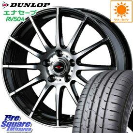 DUNLOP ダンロップ エナセーブ RV504 ENASAVE ミニバン サマータイヤ 185/65R15 WEDS ウェッズ TEAD TRICK テッドトリック ホイールセット 4本 15インチ 15 X 6 +52 5穴 114.3