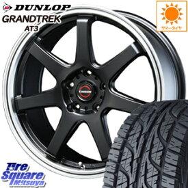 【7/10は最大31倍】 UX CX-30 CX-3 エルグランド エスティマ C-HR BLEST EUROMAGIC Type S-07 ホイールセット 17インチ 17 X 7.5J +48 5穴 114.3DUNLOP ダンロップ GRANDTREK AT3 グラントレック サマータイヤ 215/60R17