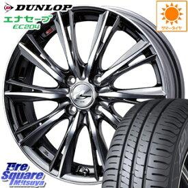 DUNLOP ダンロップ エナセーブ EC204 軽自動車 ENASAVE サマータイヤ 155/65R14 WEDS 33856 レオニス WX ウェッズ Leonis ホイールセット 14インチ 14 X 4.5J +45 4穴 100