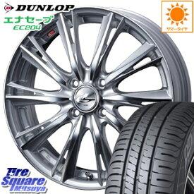 DUNLOP ダンロップ エナセーブ EC204 軽自動車 ENASAVE サマータイヤ 155/65R14 WEDS 33854 レオニス WX ウェッズ Leonis ホイールセット 14インチ 14 X 4.5J +45 4穴 100