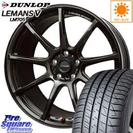 DUNLOP ダンロップ LEMANS5 ルマンV LM705 サマータイヤ 215/45R17 HotStuff クロススピード RS9 ハイパーエディション 軽量 ホイールセット 4本 17インチ 17 X 7 +48 5穴 114.3