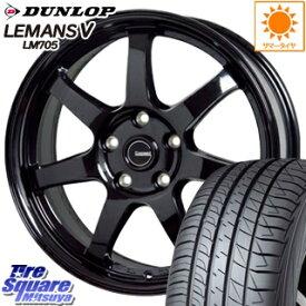 DUNLOP ダンロップ LEMANS5 ルマンV LM705 サマータイヤ 225/55R17 HotStuff G-SPEED G-03 ブラック ホイールセット 4本 17インチ 17 X 7 +48 5穴 114.3