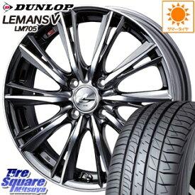DUNLOP ダンロップ LEMANS5 ルマンV軽自動車 LM705 サマータイヤ 155/65R14 WEDS 33856 レオニス WX ウェッズ Leonis ホイールセット 14インチ 14 X 4.5J +45 4穴 100