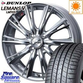 DUNLOP ダンロップ LEMANS5 ルマンV軽自動車 LM705 サマータイヤ 155/65R14 WEDS 33854 レオニス WX ウェッズ Leonis ホイールセット 14インチ 14 X 4.5J +45 4穴 100