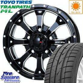 TOYOTIRES トーヨー トランパス ML ミニバン TRANPATH サマータイヤ 215/65R16 MKW MK-46 M/L+ ミルドブラック ホイールセット 4本 16インチ 16 X 7(US) +35 5穴 110