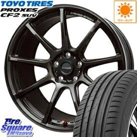 TOYOTIRES トーヨー プロクセス CF2 SUV PROXES サマータイヤ 215/55R17 HotStuff クロススピード RS9 ハイパーエディション 軽量 ホイールセット 4本 17インチ 17 X 7 +48 5穴 114.3