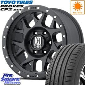 TOYOTIRES トーヨー プロクセス CF2 SUV PROXES サマータイヤ 215/65R16 KMC XD127BULLY ホイールセット 4本 16インチ 16 X 7(US) +26 5穴 110