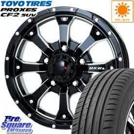 TOYOTIRES トーヨー プロクセス CF2 SUV PROXES サマータイヤ 215/65R16 MKW MK-46 M/L+ ミルドブラック ホイールセット 4本 16インチ 16 X 7(US) +35 5穴 110