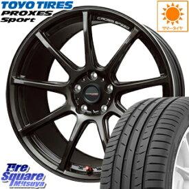 TOYOTIRES トーヨー プロクセス スポーツ PROXES Sport サマータイヤ 225/55R17 HotStuff クロススピード RS9 ハイパーエディション 軽量 ホイールセット 4本 17インチ 17 X 7 +55 5穴 114.3