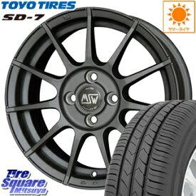 TOYOTIRES トーヨー タイヤ SD-7 サマータイヤ 175/65R14 MSW by OZ MSW85 ホイールセット 4本 14インチ 14 X 6 +35 4穴 98
