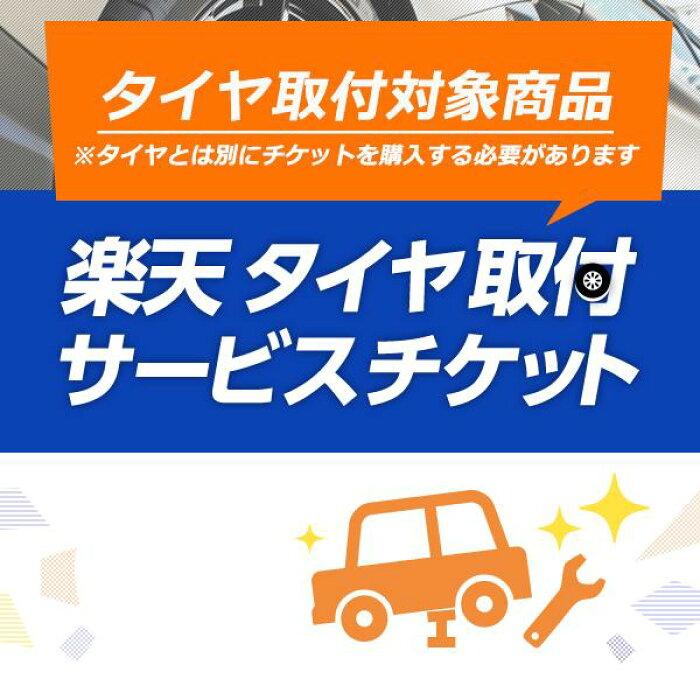 1本あたり26035円ミシュランPilotSuperSport★正規品サマータイヤ225/45R184本セットタイヤのみ18インチタイヤ取り付け対応