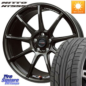 【5/20はエントリーで最大24.5倍!&1000円クーポン発行】 RX-8 WRX S4 HotStuff クロススピード RS9 RS-9 軽量 ホイール 18インチ 18 X 7.5J +48 5穴 114.3 NITTO ニットー NT555 G2 サマータイヤ 225/45R18