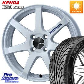 【1/20はエントリーで最大25倍】【取付対象】 コペン ENKEI エンケイ PerformanceLine PF07 -COLORS- ホイールセット 16 X 5.0J +45 4穴 100 KENDA ケンダ KAISER KR20 限定 サマータイヤ 165/45R16