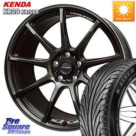 WRX S4 レヴォーグ MAZDA3 プリウスα HotStuff クロススピード RS9 RS-9 軽量 ホイールセット 17インチ 17 X 7.0J +48 5穴 114.3 KENDA ケンダ KAISER KR20 限定 サマータイヤ 215/50R17