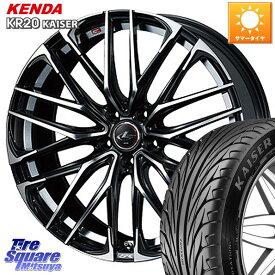 WRX S4 レヴォーグ MAZDA3 プリウスα WEDS 38320 レオニス SK ウェッズ Leonis ホイールセット 17インチ 17 X 7.0J +47 5穴 114.3 KENDA ケンダ KAISER KR20 限定 サマータイヤ 215/50R17