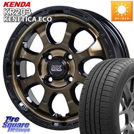 【1/20はエントリーで最大25倍】【取付対象】 HotStuff マッドクロス グレイス ホイールセット 14インチ 14 X 4.5J +45 4穴 100 KENDA ケンダ KENETICA ECO KR203 サマータイヤ 155/65R14