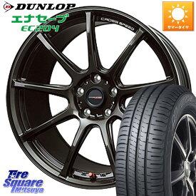 WRX S4 レヴォーグ MAZDA3 プリウスα HotStuff クロススピード RS9 RS-9 軽量 ホイールセット 17インチ 17 X 7.0J +48 5穴 114.3 DUNLOP ダンロップ エナセーブ EC204 ENASAVE サマータイヤ 215/50R17