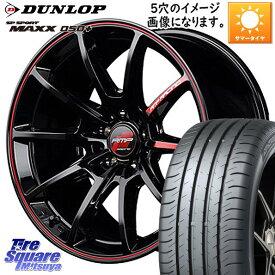 WRX S4 レヴォーグ MAZDA3 プリウスα MANARAY RMP RACING R25 アルミホイールセット 17インチ 17 X 7.0J +48 5穴 114.3 DUNLOP ダンロップ SP SPORT MAXX 050+ スポーツ マックス サマータイヤ 215/50R17