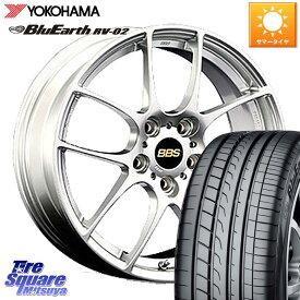 WRX S4 レヴォーグ MAZDA3 プリウスα BBS RF 鍛造1ピース ホイールセット 17インチ 17 X 7.0J +48 5穴 114.3 YOKOHAMA ヨコハマ ブルーアース RV-02 ミニバン サマータイヤ 215/50R17