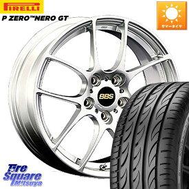 【1/15はエントリーで最大37倍!】【取付対象】 WRX S4 ステップワゴン レヴォーグ MAZDA3 BBS RF 鍛造1ピース ホイールセット 17インチ 17 X 7.0J +50 5穴 114.3 ピレリ P ZERO ピーゼロ NERO ネロ GT サマータイヤ 215/50R17