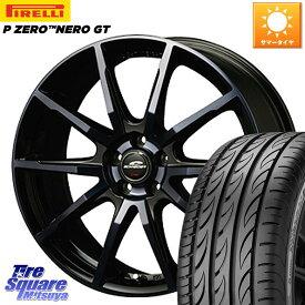 WRX S4 レヴォーグ MAZDA3 プリウスα MANARAY SCHNEDER シュナイダー DR-01 DR01 ホイールセット 17インチ 17 X 7.0J +48 5穴 114.3 ピレリ P ZERO ピーゼロ NERO ネロ GT サマータイヤ 215/50R17
