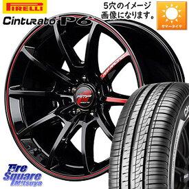 WRX S4 レヴォーグ MAZDA3 プリウスα MANARAY RMP RACING R25 アルミホイールセット 17インチ 17 X 7.0J +48 5穴 114.3 ピレリ チンチュラート P6 (特価)サマータイヤ 215/50R17