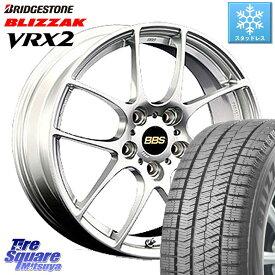 WRX S4 レヴォーグ MAZDA3 プリウスα ブリヂストン ブリザック VRX2 特価 スタッドレス ● 215/50R17 BBS RF 鍛造1ピース ホイールセット 17インチ 17 X 7.0J +48 5穴 114.3