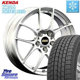 WRX S4 レヴォーグ MAZDA3 プリウスα KENDA ICETEC NEO KR36 2020年製 ケンダ スタッドレスタイヤ 215/50R17 BBS RF 鍛造1ピース ホイールセット 17インチ 17 X 7.0J +48 5穴 114.3
