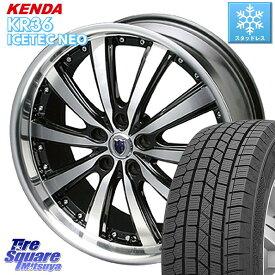 WRX S4 レヴォーグ MAZDA3 プリウスα KENDA ICETEC NEO KR36 2020年製 ケンダ スタッドレスタイヤ 215/50R17 KYOHO STEINER シュタイナー VS5 ホイールセット 17インチ 17 X 7.0J +48 5穴 114.3