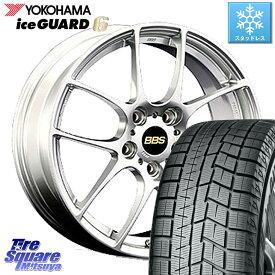 WRX S4 レヴォーグ MAZDA3 プリウスα YOKOHAMA iceGUARD6 ig60 アイスガード ヨコハマ スタッドレスタイヤ 215/50R17 BBS RF 鍛造1ピース ホイールセット 17インチ 17 X 7.0J +48 5穴 114.3