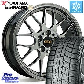 ステップワゴン MAZDA3 YOKOHAMA iceGUARD6 ig60 アイスガード ヨコハマ スタッドレスタイヤ 205/55R17 BBS RG-R 鍛造1ピース ホイールセット 17インチ 17 X 7.0J +50 5穴 114.3