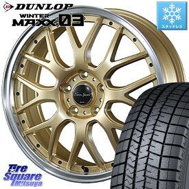 WRX S4 レヴォーグ MAZDA3 プリウスα DUNLOP WINTER MAXX 03 ウィンターマックス WM03 ダンロップ スタッドレスタイヤ 215/50R17 BLEST Eurosport Type815 ホイールセット 17インチ 17 X 7.0J +48 5穴 114.3