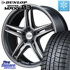 WRX S4 レヴォーグ MAZDA3 プリウスα DUNLOP WINTER MAXX 03 ウィンターマックス WM03 ダンロップ スタッドレスタイヤ 215/50R17 MANARAY RMP 520F ホイールセット 17インチ 17 X 7.0J +48 5穴 114.3