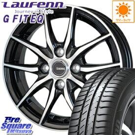 HANKOOK ハンコック Laufenn ラウフェン G Fit EQ LK41 サマータイヤ 155/70R13 HotStuff 軽量設計!G.speed P-02 ホイールセット 4本 13インチ 13 X 4 +45 4穴 100