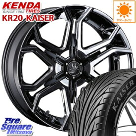 KENDA ケンダ KAISER KR20 サマータイヤ 255/35R20 MYRTLE BULLHORN ブルホーン ホイールセット 4本 20インチ 20 X 8.5 +45 5穴 108