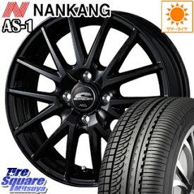 NANKANG TIRE ナンカン AS-1 軽自動車 サマータイヤ 165/55R15 MANARAY SCHNEDER SQ27 ブラック ホイールセット 15インチ 15 X 4.5J +45 4穴 100