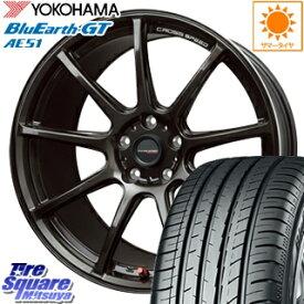 YOKOHAMA ヨコハマ BluEarth-GT AE51 ブルーアース サマータイヤ 225/40R18 HotStuff クロススピード RS9 ハイパーエディション 軽量 ホイールセット 4本 18インチ 18 X 7.5 +48 5穴 114.3