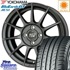 YOKOHAMA ヨコハマ BluEarth-GT AE51 ブルーアース サマータイヤ 175/65R14 MSW by OZ MSW85 ホイールセット 4本 14インチ 14 X 6 +35 4穴 98